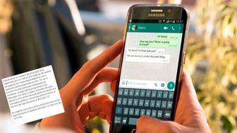 معرفی آخرین نسخه بیتاک و مسنجر های مفید موبایل