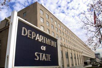 تعویق انتقال سفارت آمریکا به قدس