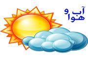 آخرین وضع آب و هوای کشور در دوم خرداد