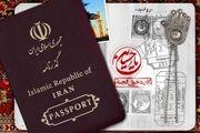 استقبال دولت عراق از پذیرش زائر ایرانی در اربعین