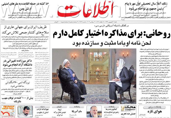 http://www.mashreghnews.ir/files/fa/news/1392/6/30/407910_878.jpg