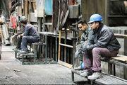 شروط ناعادلانه دولت برای کارگران