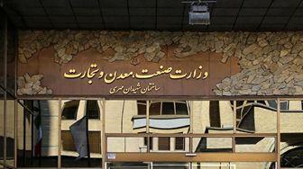 رزم حسینی وزیر صمت می شود؟