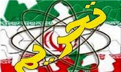 کانادا بخشی از تحریمهای ضد ایرانی خود را رفع کرد