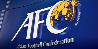 مبارزه AFC با شرط بندی در فوتبال