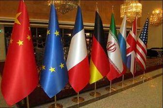 احتمال مذاکره ایران و ۱ + ۵ درروزهای آتی