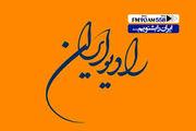 نیم نگاهی به زندگی آیتالله طالقانی در رادیو ایران