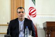 واکنش ایران به ادعای آمریکا مبنی بر حملات سایبری ایران