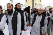 فرمان آزادی 2 هزار زندانی طالبان را صادر شد