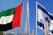 توافق رژیم صهیونیستی و امارات برای رسیدن به کره ماه