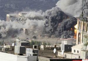 حمله جنگندههای متجاوز سعودی به صنعاء