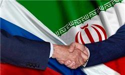 امضای توافق لغو ویزای گروهی میان ایران و روسیه