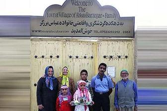 ماجرای چوپانی که ثروتمندترین روستایی ایران شد