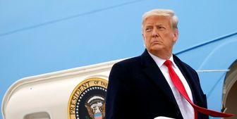 ترامپ چه زمانی از واشنگتن می رود؟