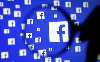 افشاگری مأمور سابق اطلاعاتی آمریکا علیه فیس بوک/عکس