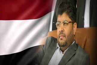 الحوثی: نشست ورشو شکست خورد