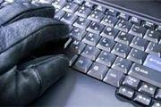 جاسوس ایرانیِ انگلیس به 10 سال حبس محکوم شد
