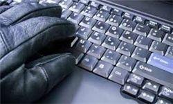 اتهاکم جاسوسی به دانشجوی انگلیسی