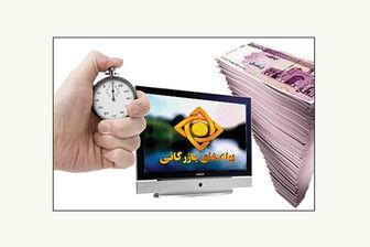فروش آنتن تلویزیون به برنامه ساز