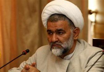 عزم مجلس برای اصلاح قانون تعزیرات