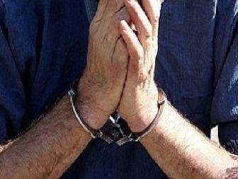 دستگیری کلاهبردار ۲۵میلیارد تومانی درکرج