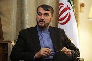 امیرعبداللهیان: ایران و متحدان آن با اقتدار، تروریسم را در منطقه شکستند