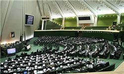 مخالفت بانصف شدن حق مأموریتهای خارجی