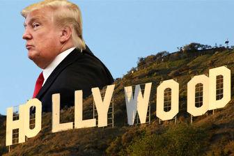 موج ناتمام هالیوودیها علیه ترامپ/ جنگ با ایران نمیخواهیم