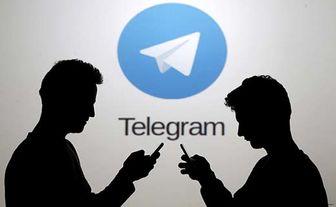تلگرام بهزودی بسته میشود؟