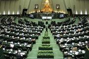 دستور کار امروز مجلس با چاشنیِ انتخابات