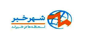 رئیس جمهور در صدر اخبار بورسی