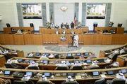 پارلمان کویت: کنفرانس بحرین تحریم شود
