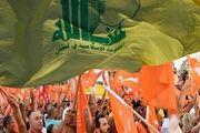 انتقاد تند جریان مسیحی لبنان از سخنان فتنه جویانه «سمیر جعجع»