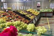 چه میوه هایی برای کرونا خوب است؟