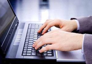 چت کردن با نامحرم در فضای مجازی چه حکمی دارد؟
