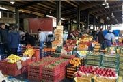اعلام ساعت کار میادین میوه و تره بار در ایام نوروز