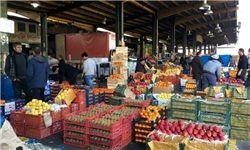 قیمت انواع میوه و ترهبار+جدول