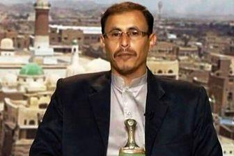 الشامی: الجبیر میکوشد شکستهای عربستان در یمن را جبران کند