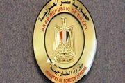 مصر به خارجیها تابعیت میدهد