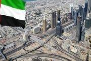 امارات صدور روادید برای ایران را متوقف کرد