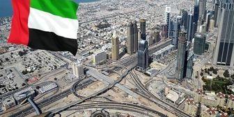 واکنش امارات به عملیات یمنیها در خاک سعودی