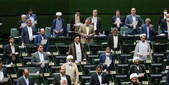 هشدار مجلس به رئیس جمهور و وزیران