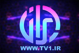 آخرین خبرها از سام درخشانی و مسابقه بزرگ «ایران»