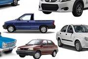 قیمت روز خودرو داخلی و خارجی در ۱۵ بهمن 99