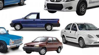 قیمت روز انواع خودرو داخلی در 2 اسفند 99