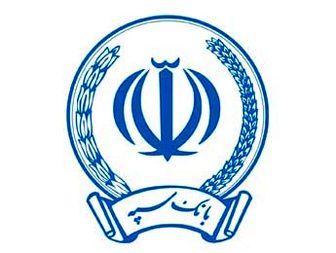 دیدار مدیر عامل بانک سپه با نماینده ولی فقیه در استان هرمزگان