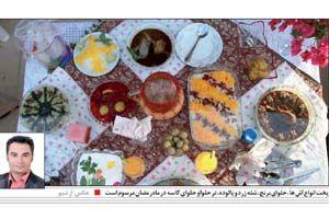 «کلوک اندازون» شیرازی ها در ماه ر مضان