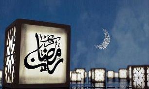 توصیه های کاربردی پیامبر(ص) در آستانه ماه مبارک رمضان