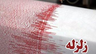 زلزله در پایتخت پاکستان