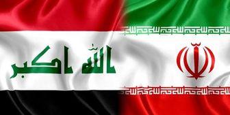 اعزام دومین رایزن بازرگانی ایران به عراق